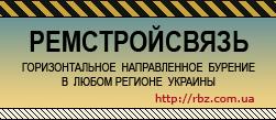 ГНБ по всей Украине.