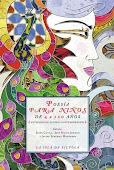 Poesía para niños de 4 a 120 años (Antología de poetas contemporáneos)