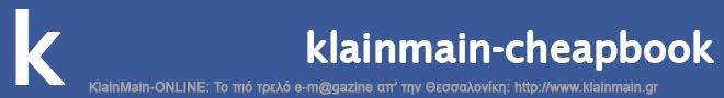 KlainMain-ONLINE