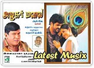 Download Alagar Malai Tamil Movie MP3 Songs
