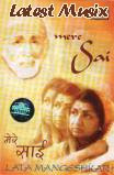 Download Lata Mangeshkar - Mere Sai (Dhun) Devotional MP3 Song