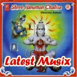 Download Hariharan - Shree Hanuman Chalisa Devotional Album Songs