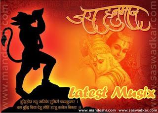 Download Jai Hanuman by S.P.Balu Devotional Album Songs