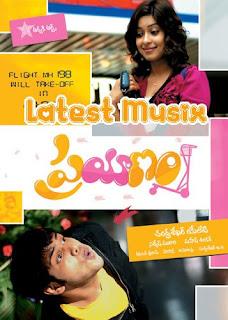 Download Prayanam Telugu Movie MP3 Songs