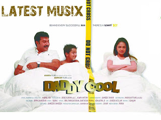 Download Daddy Cool Malayalam Movie MP3 Songs