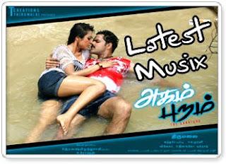 Download Agam Puram Tamil Movie MP3 Songs
