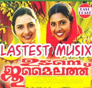 Latest Malayalam Mappila Song Album Youtube Cerita Seks 17+ on Cerita