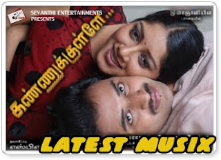 Download Kannukulle Tamil Movie MP3 Songs
