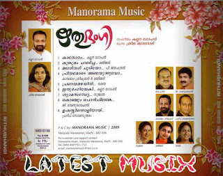 Download Rithubhangi Malayalam Album MP3 Songs