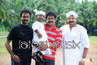 Download My Big Father Malayalam Movie MP3 Songs