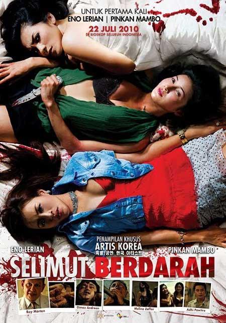 Selimut Darah - Film Indonesia Terbaru