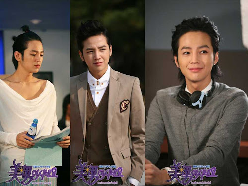 Foto Jang geun suk gambar foto pemain he is beautiful indosiar