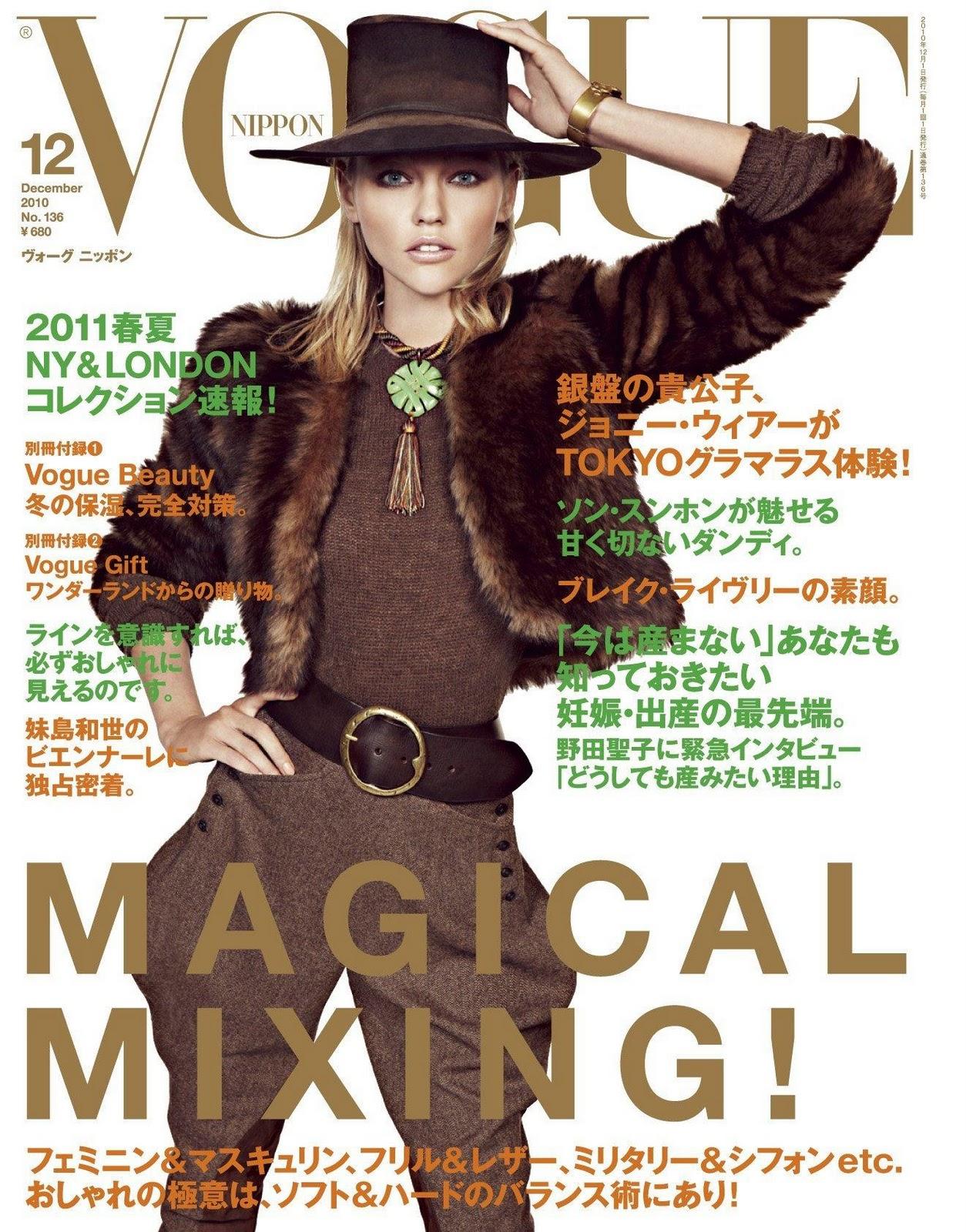 http://3.bp.blogspot.com/_T822rPXJtGU/TL7jn_V4nMI/AAAAAAAAAcs/uZmmj70waNk/s1600/Vogue+Nippon+December+2010++Sasha+Pivovarova+by+Inez+&+Vinoodh.jpg