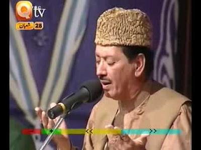 Waheed Zafar Qasmi Naats