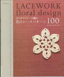 Floral_Design_Crochet