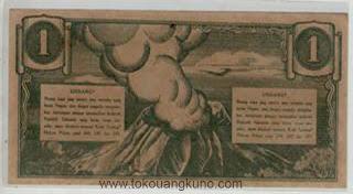 uang kuno, Indonesia,uang, koleksi,Rp, Uang Kuno,koin, mata uang, Seri,kertas, seri, Koleksi, Museum, harga,1 Rupiah ORI I