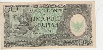 uang kuno, Indonesia,uang, koleksi, Rp, Uang Kuno,koin, mata uang, Seri,kertas, seri, Koleksi, Museum, harga,50 Rupiah Pekerja