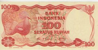 uang kuno, Indonesia,uang, koleksi,Rp, Uang Kuno,koin, mata uang, Seri,kertas, seri, Koleksi, Museum, harga, 100 Rupiah Burung Dara