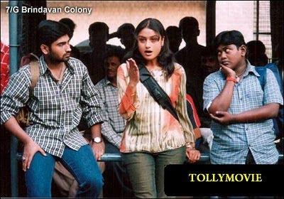7/G Brindavan Colony Video Songs Talachi Talachi