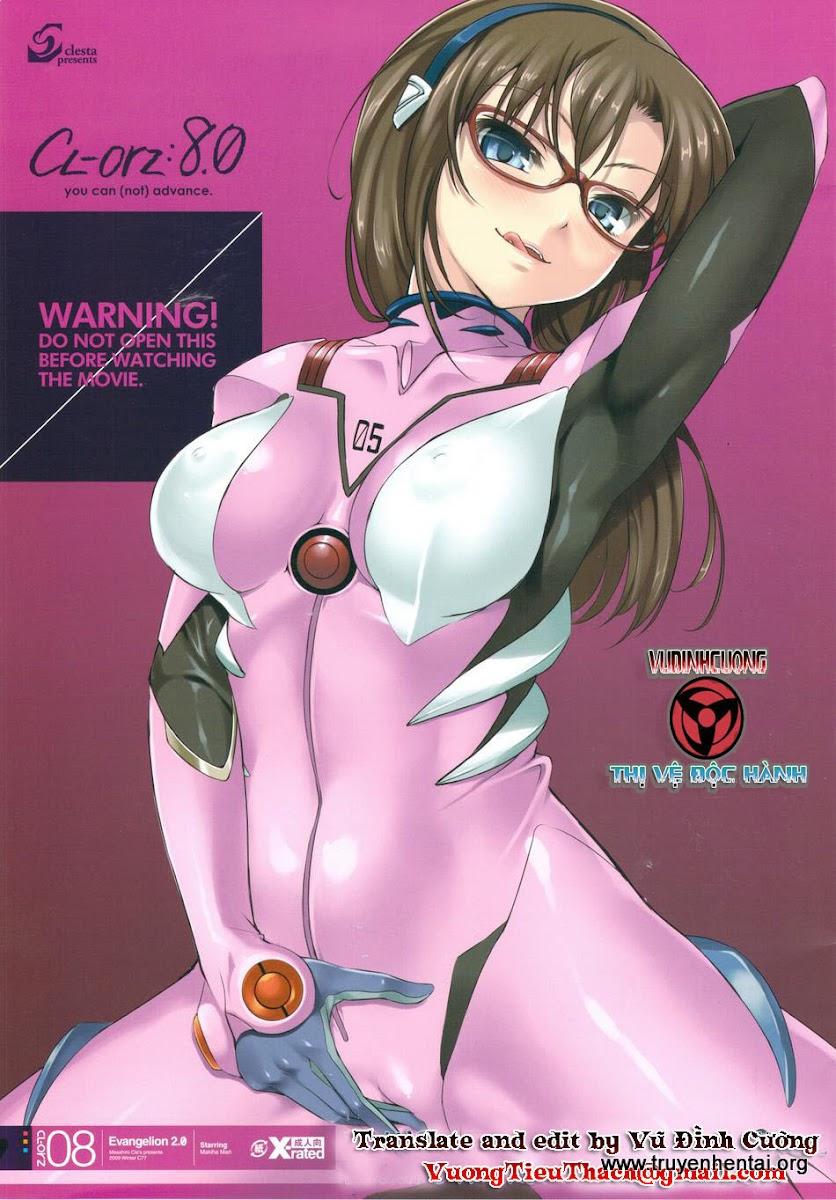 02 Clesta 8 Evangelion   Siêu phẩm