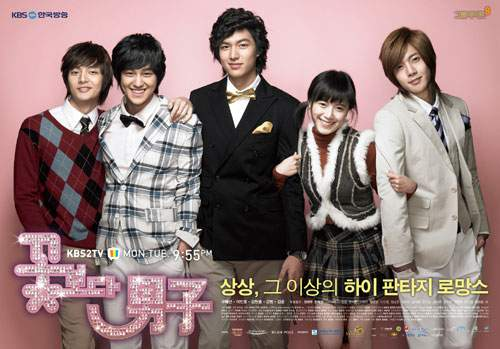 Sinopsis Lengkap Drama Korea Boys Before Flowers Episode 1-25 Episode terakhir