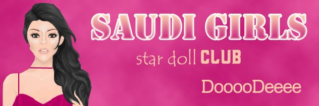 Saudi Girls  stardoll Magazine