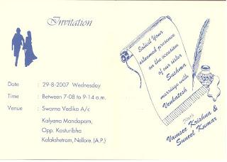 Mca Friends Vrc 2001 Vamsi Krishana Sister Marriage