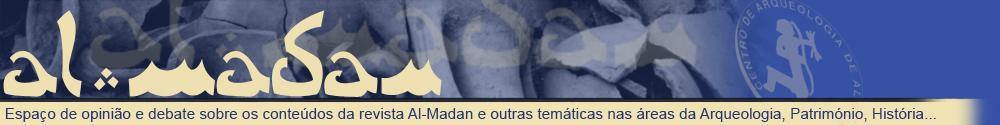 Al-Madan Blogue