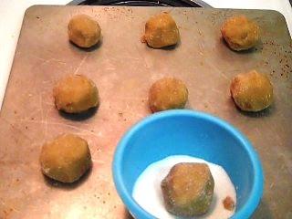 Dip Cookies