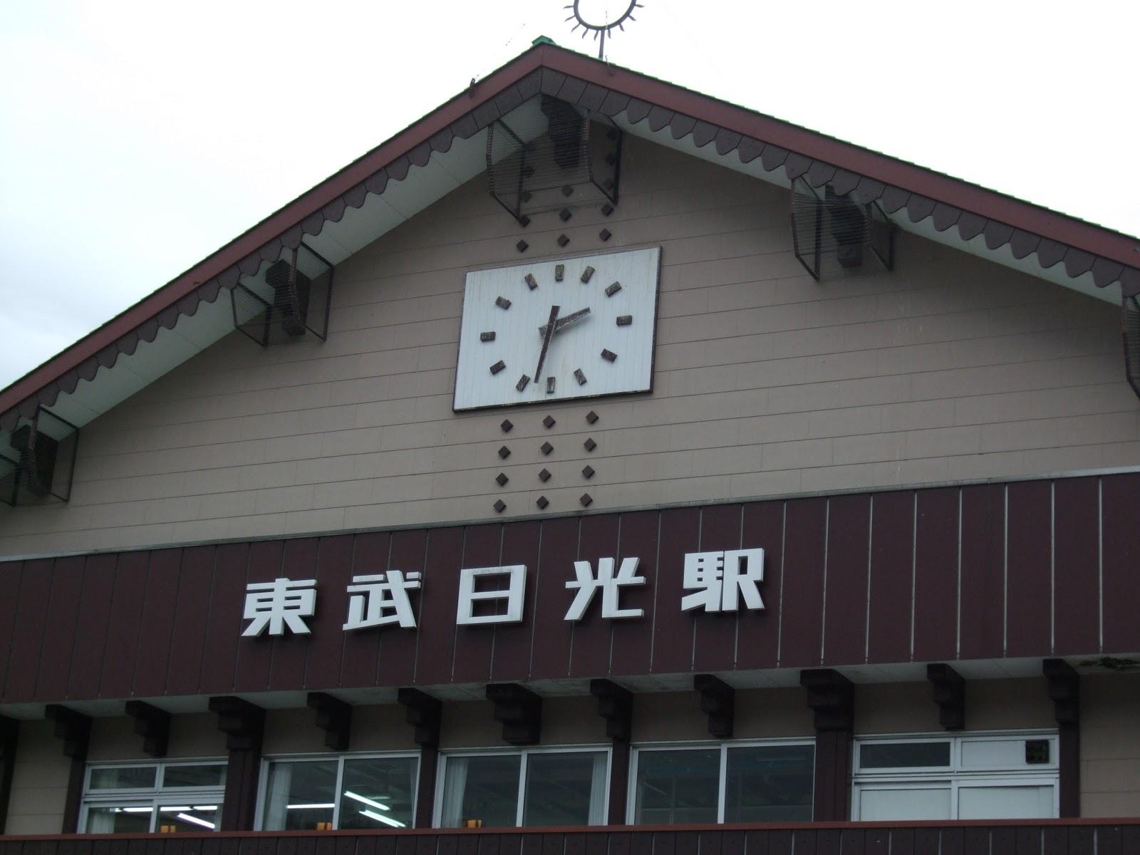 Un garçon voyageant: 日光・鬼怒川温泉 Un ga... Un garçon