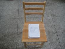诗椅子(2008)