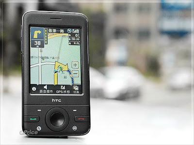 HTC P3470 GPS
