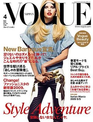 Cover – Vogue Japón Marzo 2009