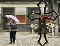 China  Cross