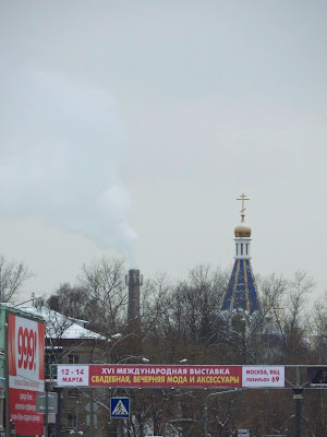 Russian church and smokestack