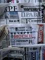 Russian News From Russia: September 1st, 2009!