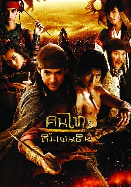 thai eskort filme  gratis online