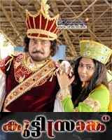 Watch Free Mollywood Kutty Shranku Movie > Online Download Film, Video, Trailers