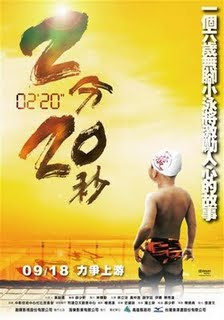 "Watch Free Taiwan 02'20"" Movie > Online Download Film, Video, Trailers"