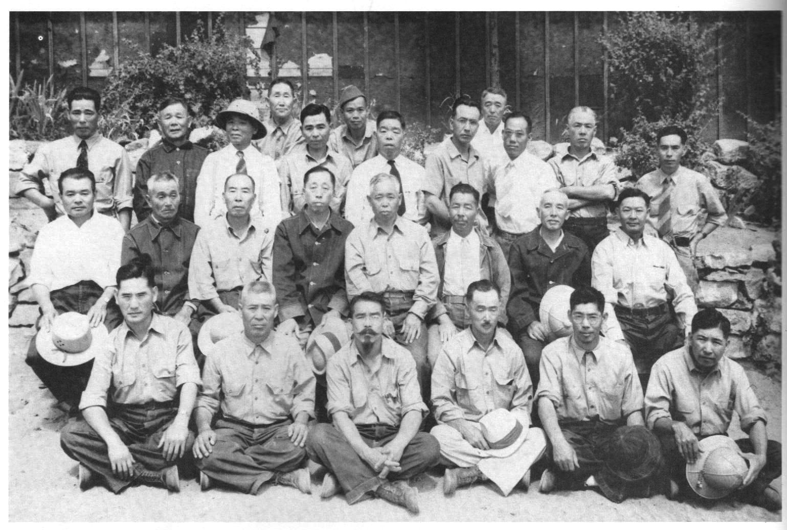 book Грани Агни Йоги 1959г