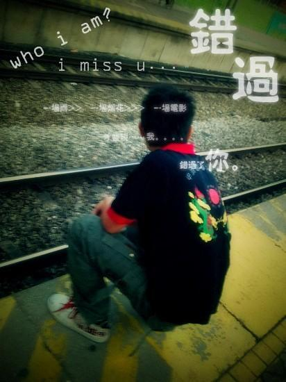 I Miss You~