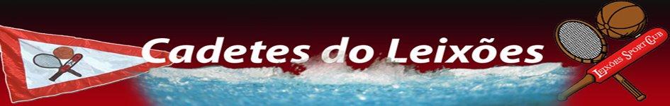 cadetes do leixões - o blog dos atletas