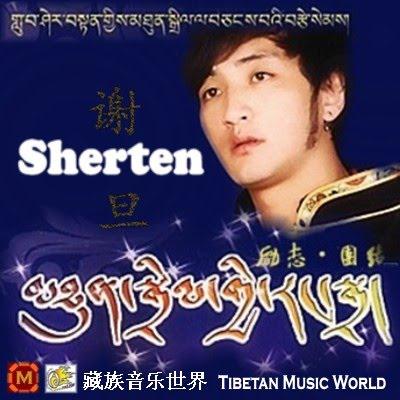 Tsering Kalden - Bhumo Nga Yi...