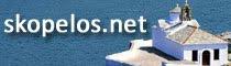 Back to www.Skopelos.Net