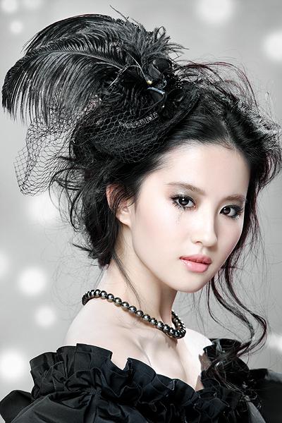 foto liu yi fei bibi lung
