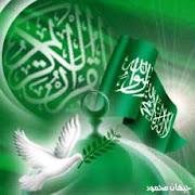 Hayya Intima'fil jama'atul Islam
