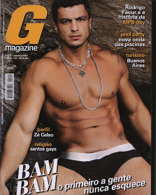 SUPER Male Models: G Magazine - Bam Bam