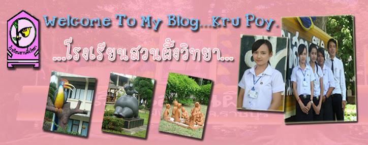 Kru Poy4