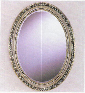 Escucha el sonido del silencio reflejos en un espejo for Espejo que se rompe solo