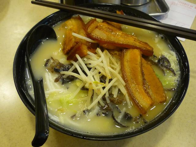 Hong Kong Sang Kee Fish Soup Noodle